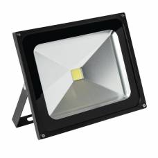 Status Medena LED Floodlight 50W