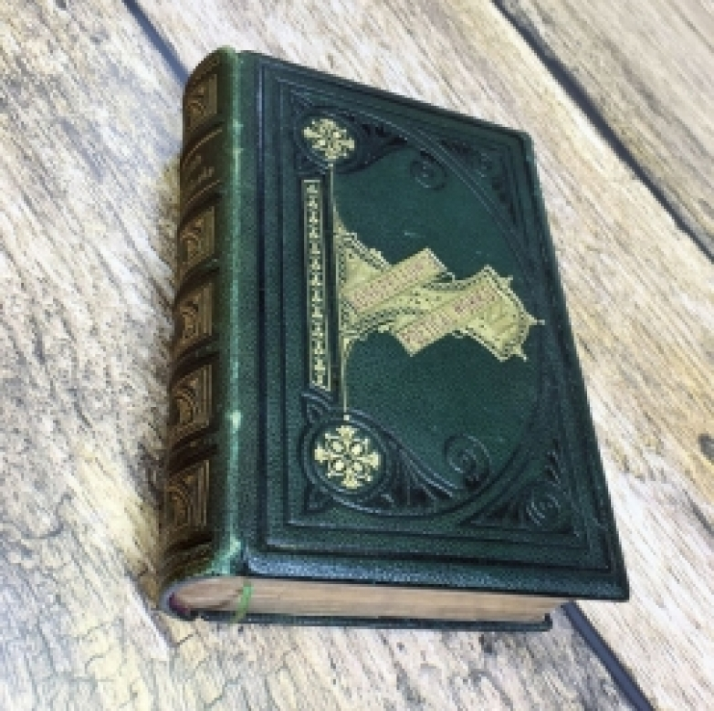 Longfellow's Poetical Works: A Masterclass in Book Binding